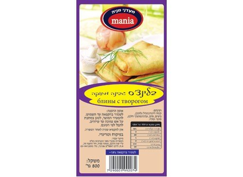 blintzes-with-cheese-b1